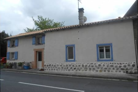 House in French countryside - Figarol - Rumah