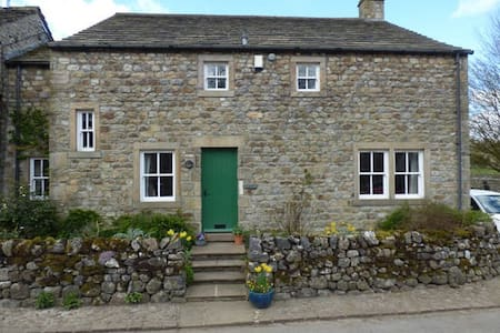 Friendly Yorkshire Dales home (2) - Bed & Breakfast