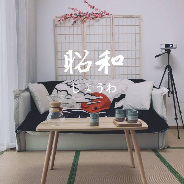 1992【昭和】2-泰安首家室内日式庭院主题房,投影,和服体验,泰山脚下 火车站 红门 天外村