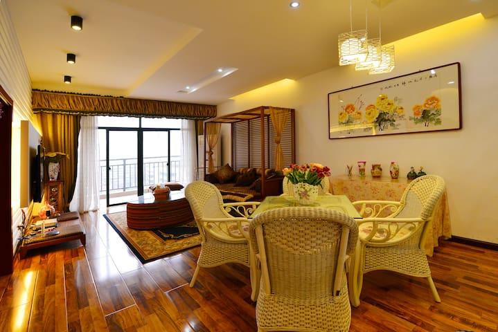 市中心喷水池云岩广场一个两室两厅美丽精致的家 - Guiyang Shi - Apartamento