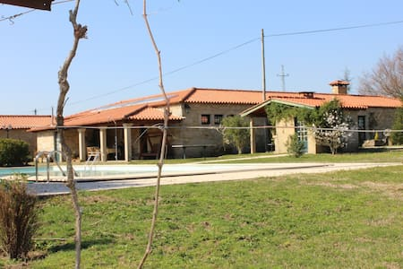 Quinta do Sobreiro - Cottage - Facha