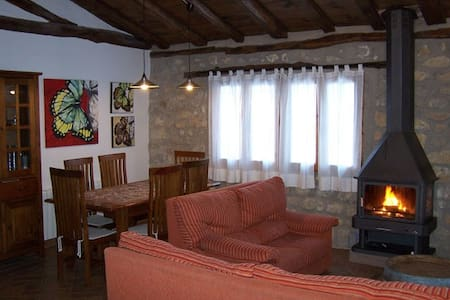 Apartamento Norte - Gea de Albarracín - Appartement