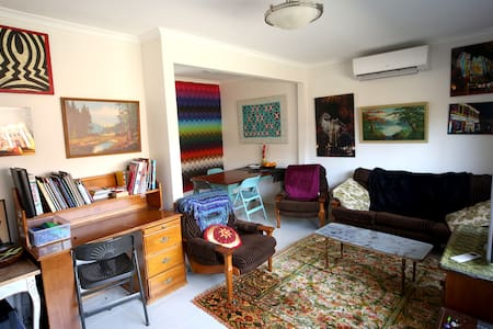 Inner West Easy Stay - West Footscray - Apartment
