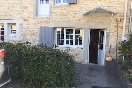 Petite maison au cœur du village - Veuvey-sur-Ouche - 단독주택