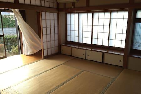 Japanese Style Room A - Ichinomiya-machi - Ev