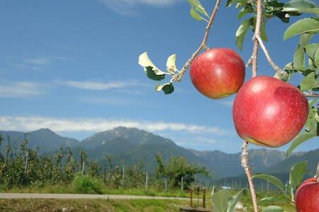 Beautiful B&B Farm in North Alps - Ōmachi-shi