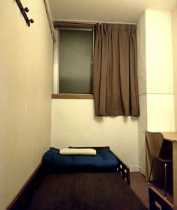 Nomadshare East PRIVATE ROOM E102-FEMALE ONLY - Sumida-ku