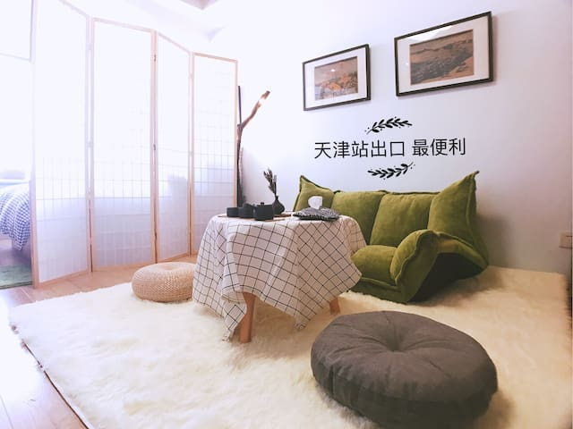 High-rise Designer's apartment near TRAIN STATION - Tianjin - Apartment