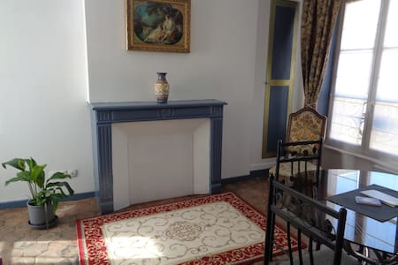 Beautiful apartment very close to the Palace - Versailles - Apartment