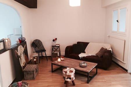 Charmant et lumineux appt, 45 m2 - Meaux - อพาร์ทเมนท์