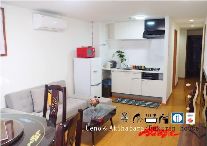 Ueno&Akihabara/Entire apartment/Fukurin 73㎡ house
