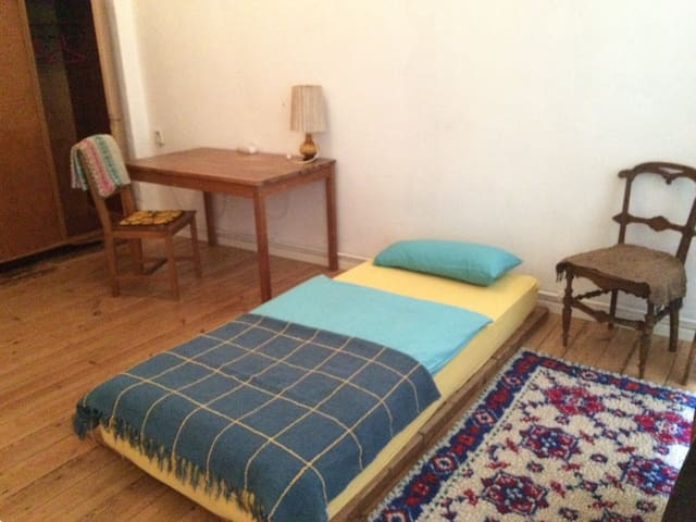 Cozy 20sq m room, for women only