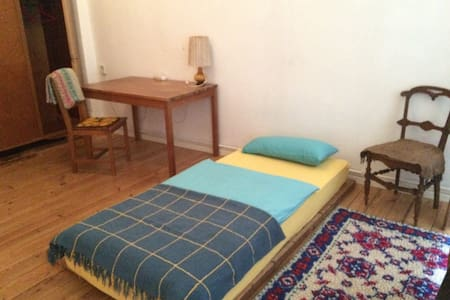 Cosy 20sq.m. room, for women only
