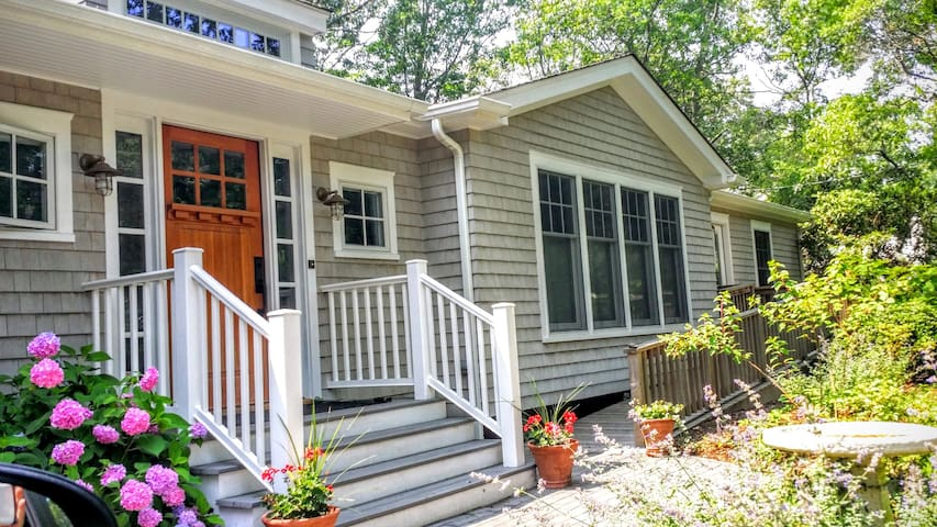 A Summer Place in Hampton Bays