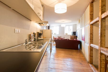 Suite Saint Nicolas - Colmar - 公寓