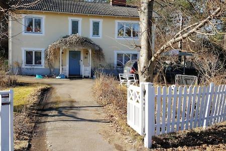 Lovely house north of Stockholm - Järfälla