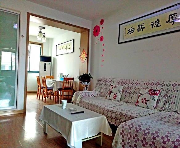 国际海水浴场2公里  温馨两居 - Weihai