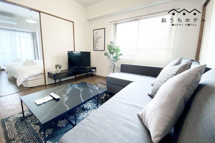 YC62 Comfortable 3 bedroom 1.3km Hiroshima Sta 宮島