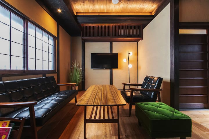 【Licensed )】traditional home 7min from Kyoto sta.