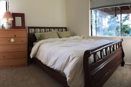 Room with Great View, Great Value! - Aptos