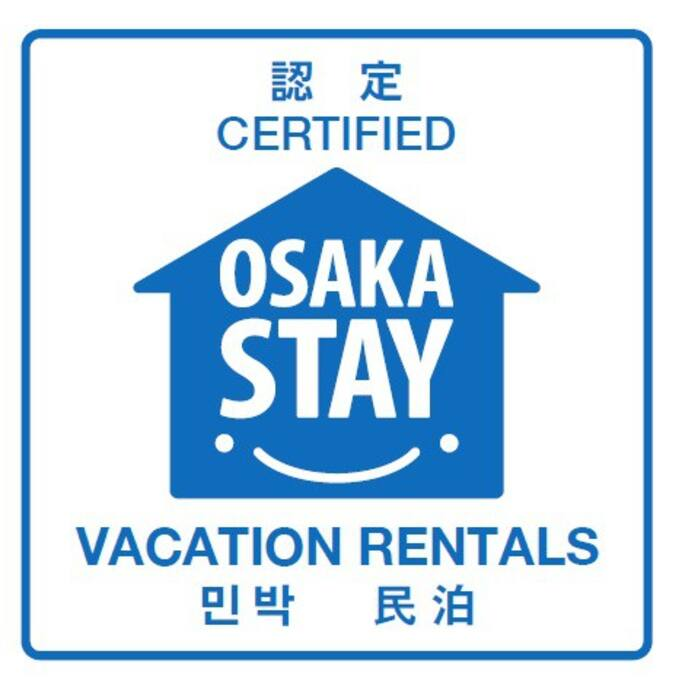 It is a formal accommodation facility certified from Osaka city. Guests made reservations, but hosts can not manage it, and cases are canceling accommodation from hosts. I booked it a lot but I can not stay. Please choose the accommodation that was officially certified in order not to be such a thing.