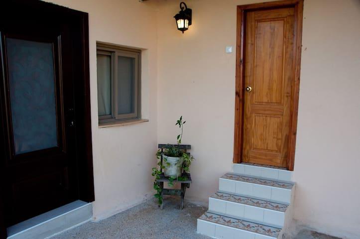 A loving studio in Pardes Hanna - Pardes Hana-Karkur - Appartement
