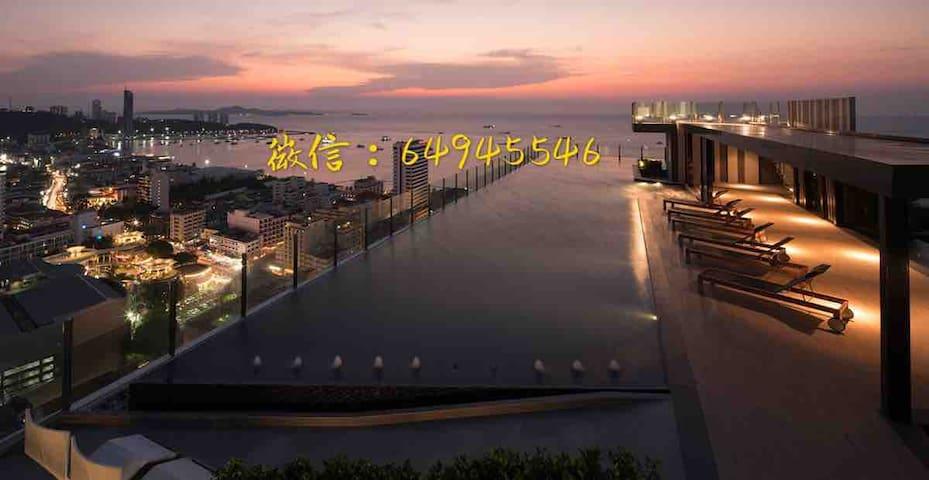 芭提雅第一网红公寓 the base 海景无边泳池新上房源