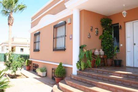 Habitacion universidad playa - Almería - Huis