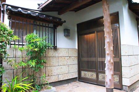 4wood KOH HOUSE 閑静な住宅街の一軒家を一棟貸し(最低利用14泊~)