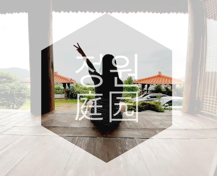 한국의 전통美 한옥체험,두번째 이야기 정원🌿