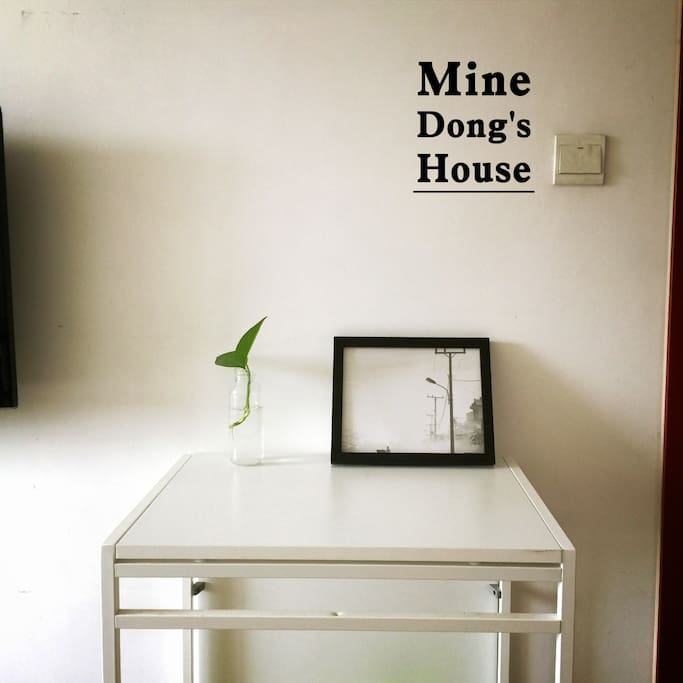 Mine Dong's House卧室