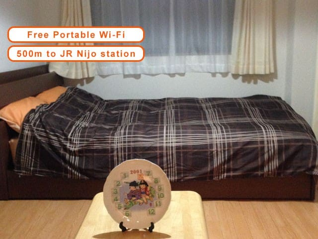 Only 500m to JR Nijo station!1-3 - Kyoto - Appartement