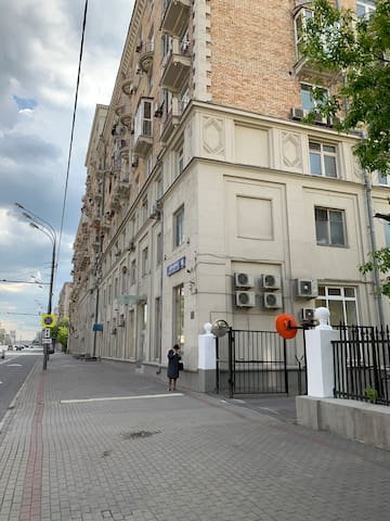 Квартира в Парке Горького