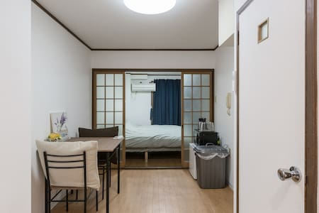 Kyoto GH WIFI, close to subway, imperial palace 14 - Kamigyo Ward, Kyoto - Apartamento