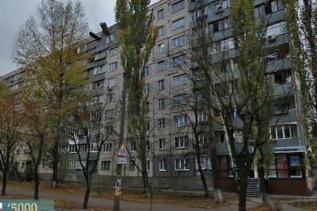 """Квартира рядом с метро """"Лесная""""-лес - Kyiv"""