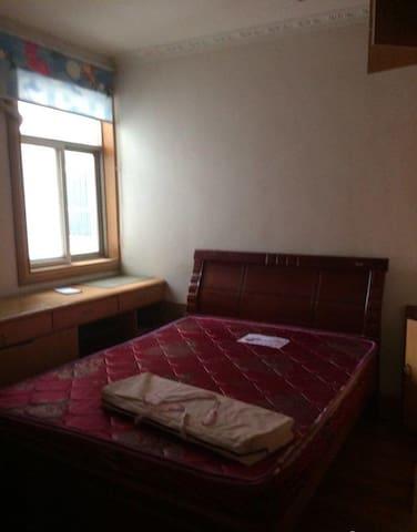 整套房源 自由安静 印象江南 - Anqing - Appartamento