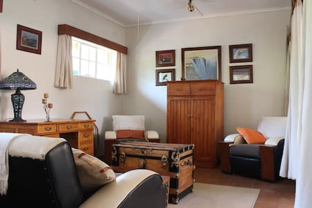 Fully self-contained private cottage - Bulawayo - Квартира