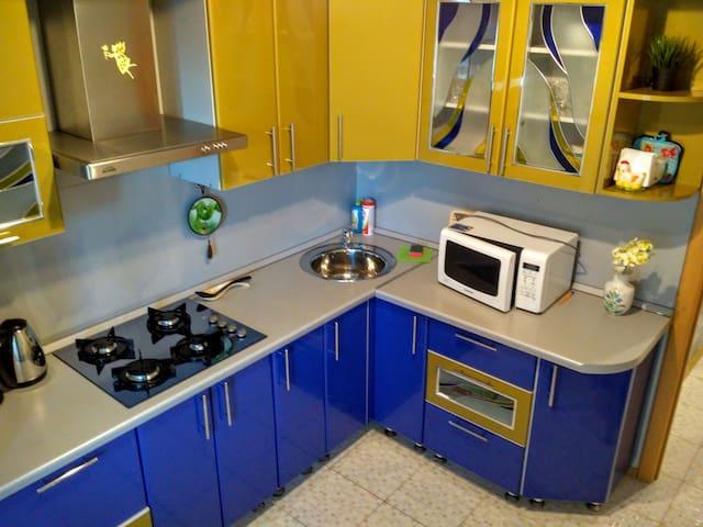 """Аппартаметы в Центре Костромы """"DenHouse"""" - Kostroma - Apartamento"""