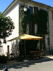 Charmante maison sur le plateau du Larzac - Saint-Maurice-Navacelles - 独立屋