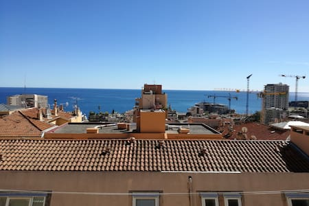 few steps from Monaco - Beausoleil - Appartement