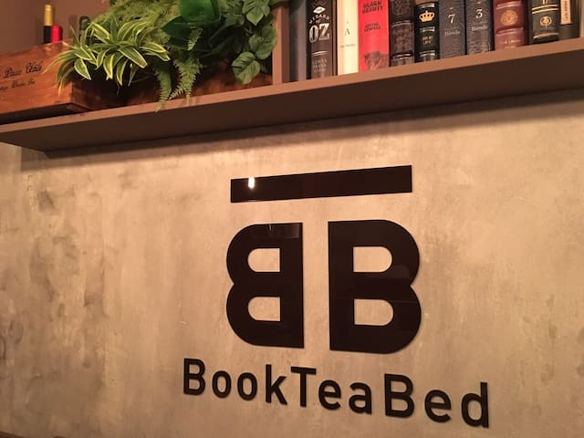 BookTeaBed GINZA PAIR STYLE
