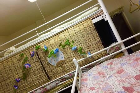 Ninja house - Shinagawa-ku - Appartement