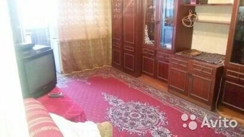 Квартира однокомнатная в центре - Кострома - อพาร์ทเมนท์