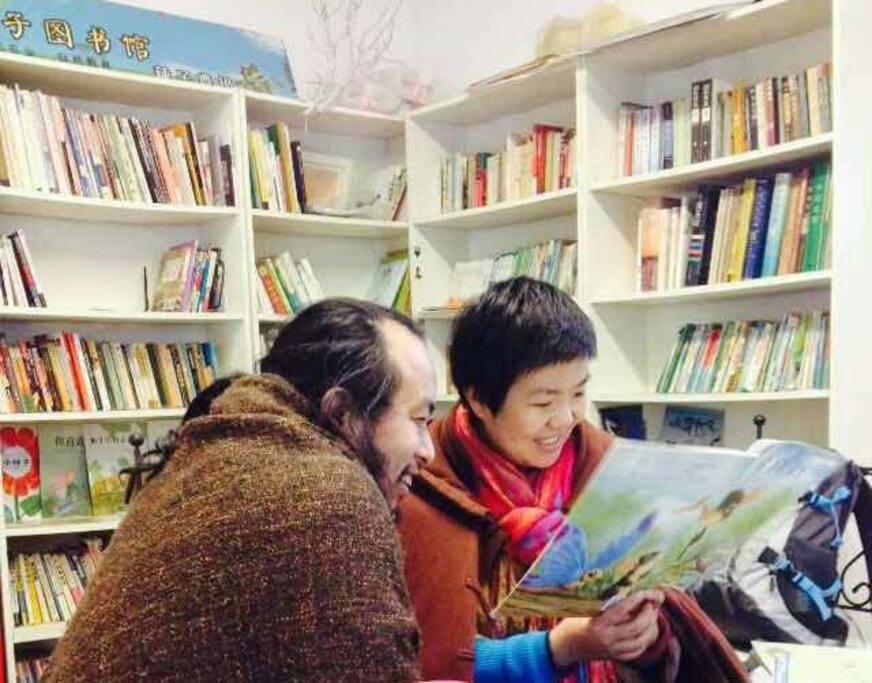 身心图书馆+儿童绘本馆