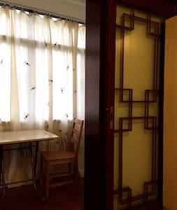 波比的小房子-平江路 House of Bobby - Suzhou - Lejlighed