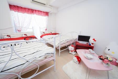 Namba nihonbashi Kitty room WiFi 08 - Ōsaka-shi