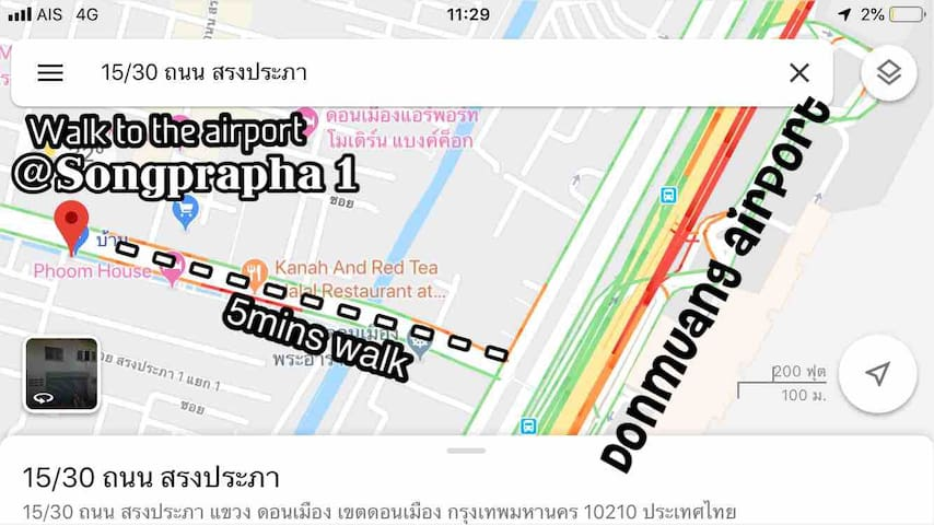 Walk to Donmuang airport @ Songprapha 1