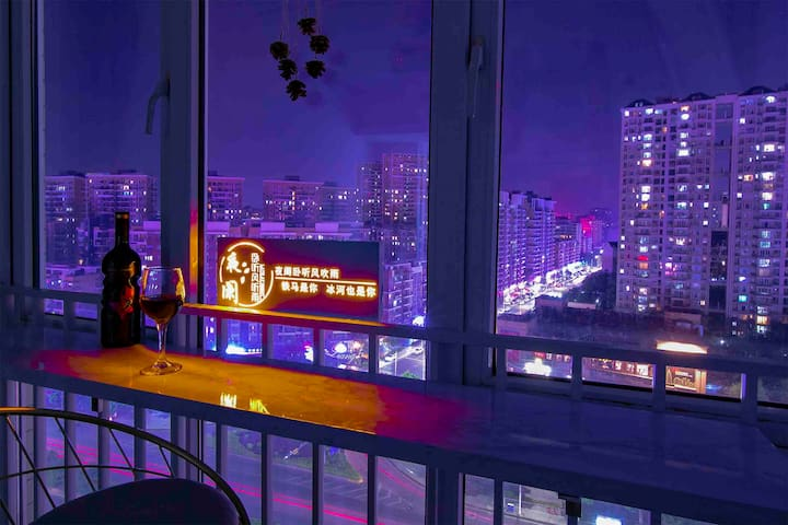 『夜·阑』CBD市中心鸿福路西平地铁汇一城市政府会展国贸海德广场卡布斯景湖花园阳光假日中信风云汇