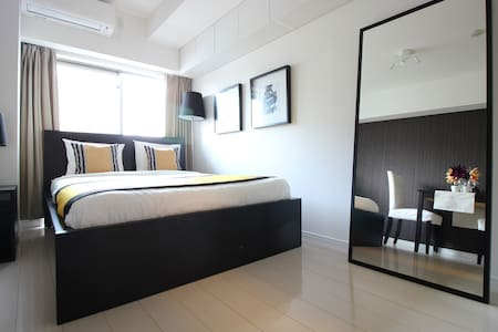 Ayase sta. 10 min walk  & Very New Room 48 - Wohnung