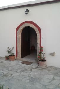 Holiday home Minoan - Sivas